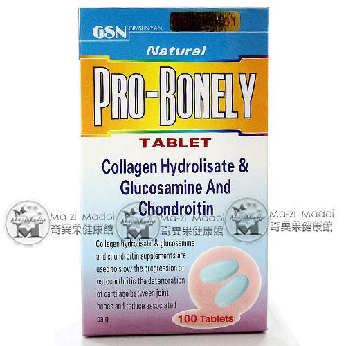 固力優PRO-BONELY錠狀食品100錠( 膠原蛋白 葡萄糖胺 軟骨素)