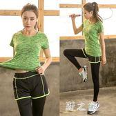 瑜伽健身服大碼女胖mm寬鬆200斤健身房專業運動夏季速乾衣套裝 KB7109 【野之旅】