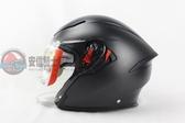 [中壢安信] 義大利 AGV K-5 K5 JET 素色 消光黑 半罩 安全帽 內建墨片