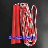 正品專業花式軟性竹節跳繩 珠子跳繩
