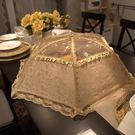 蓋菜罩食物罩子飯菜餐桌罩家用防蒼蠅圓形飯...
