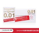 【超值促銷】 (共14片) sagami 相模元祖 幸福 001 極致薄保險套 12片裝+2片裝【套套先生】