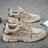 2021新款秋季馬丁靴男低幫英倫戶外工裝潮鞋夏季潮流百搭休閒板鞋