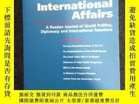 二手書博民逛書店International罕見Affairs NUMBER 20