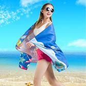 Hiturbo海泰博沙灘浴巾毛印花吸水速乾不沾游泳健身男女戶外溫泉