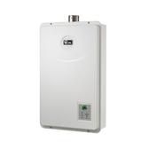 喜特麗13L強排熱水器JT-H1322天然(NG1/FE式)網路限定版