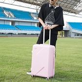 旅行密碼箱子母箱20寸拉桿男女學生潮韓版大容量萬向輪 【ifashion·全店免運】