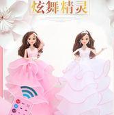 芭比娃娃 會說話會唱歌智能遙控公主跳舞講故事益智早教生日禮物 - 雙十一熱銷