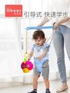 寶寶學步帶嬰幼兒學走路護腰型防勒防摔神器牽引小孩學步四季通用 小山好物