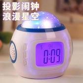鬧鐘學生床頭個性靜音電子鬧鐘創意夜光懶人多功能兒童小鬧鐘HPXW