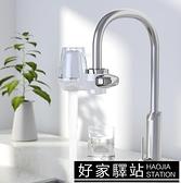 淨水器 凈水器家用 水龍頭過濾器 自來水直飲凈水機廚房凈化器濾水器