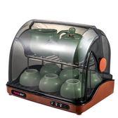 茶具烘碗機 小型迷你家用瀝水烘干茶杯櫃辦公用紫外線YYP ciyo 黛雅