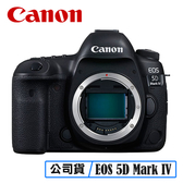 限 時 特 價 +超值好禮包 3C LiFe CANON EOS 5D Mark IV BODY 5D4 單機身 單眼相機 台灣代理商公司貨
