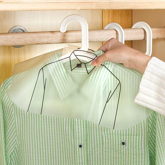 ◄ 生活家精品 ►【F051】加厚半包衣物防塵罩 透明 襯衫 外套 上衣 褲款 服裝 衣櫃 掛袋 肩領