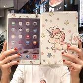 iPad保護套 獨角獸蘋果ipadmini5保護套pro9.7寸新款air2硅膠3卡通4軟殼6 - 古梵希