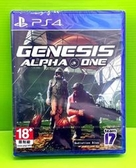 (現貨) PS4 創世紀:阿爾法一號 英文版