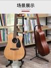 吉他架立式放吉他的架子地架琵琶尤克里里A架琴架家用電吉他支架  ATF  夏季狂歡