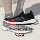 【六折特賣】adidas 慢跑鞋 Pul...