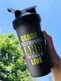 水杯 搖搖杯健身杯攪拌杯奶昔水杯子蛋白粉運動便攜塑料水壺攪拌球定制