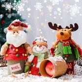 聖誕節蘋果盒聖誕老人糖果盒兒童禮品盒糖果罐【橘社小鎮】