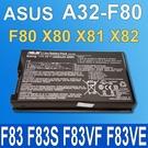ASUS A32-F80 電池 A32-F80A X83VB X83VM F80 F80CR F80L F80G F80S F81SE F83 F83S F83VF F83VE F83VF F83SE X80