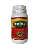 大熊健康~甜菜根粉200公克/罐~特惠中~