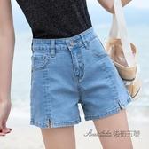 高腰黑色牛仔短褲女夏a字大碼胖mm彈力200斤寬鬆闊腿顯瘦百搭熱褲 後街五號