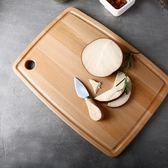 春季上新 菜板 進口實木切菜板 可懸掛家用櫸木凹槽揉面板案板砧板