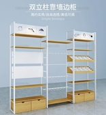 貨架-貨柜展示柜首飾精品產品超市貨架展示架自由組合多功能多層中島柜  YYS 提拉米蘇
