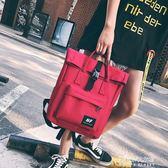 書包女學生韓版校園原宿雙肩包新款百搭男背包  朵拉朵衣櫥
