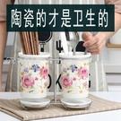 筷子籠美淘美藝家用陶瓷筷子筒廚房筷子籠筷子盒瀝水筷子架防霉筷盒 快速出貨