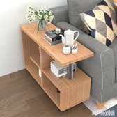 沙發邊幾邊柜現代簡約多功能客廳茶臺加厚長方形角幾80CM沙發邊桌 QQ25538『bad boy』