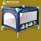 ☆Matsuco 瑪芝可☆【PY840-馬戲團】收折式平邊嬰兒床/遊戲床(附蚊帳、床墊、收納袋)