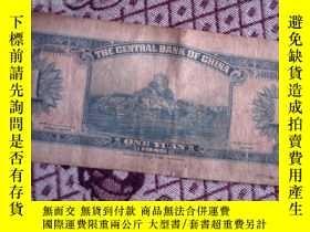二手書博民逛書店罕見中央銀行(壹圓)8722 美國鈔票公司制 未 出版1945