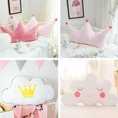 云朵抱枕少女風ins粉色可愛床頭皇冠靠墊