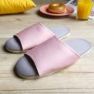 台灣製造-療癒系-舒活布質室內拖鞋-恬粉細條紋