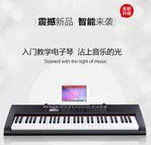 電子琴標準力度成人初學者入門鋼琴鍵專業 GB4795『樂愛居家館』TW