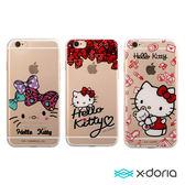 X-doria-iPhone6/6s (4.7)手機保護軟殼-萌結凱蒂系列(原價790元)