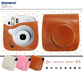 [EYE DC] Kamera 加蓋專用型皮質包 for instax mini 25 (加蓋)