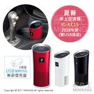 【配件王】現貨 日本 2018 SHARP 夏普 IG-KC15 除臭 車用空清 空氣清淨機 雙USB插座