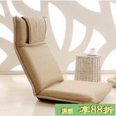 懶人沙發床上椅靠背椅無腿折疊地板椅榻榻米飄窗沙發日式單人靠椅