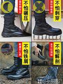 勞保鞋男冬季高筒鋼包頭防砸防刺穿輕便防寒防水電焊工地工作棉鞋-可卡衣櫃