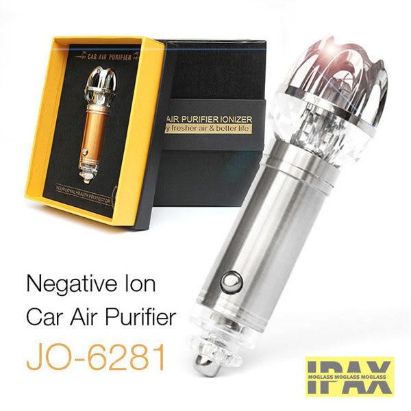 汽車空氣淨化器 釋放負離子/去除甲苯甲醛/去除菸味菸灰 提神醒腦 汽車精品(