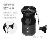 磨豆機 咖啡豆研磨機 手搖手動磨咖啡機便攜磨粉器 全身水洗 交換禮物