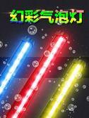 魚缸led燈氣泡燈潛水燈水族箱