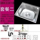 304不銹鋼水槽單盆洗菜盆廚房家用洗碗菜洗手池大小台下台上水槽  CY  自由角落