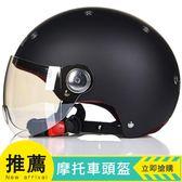 BEON摩托車頭盔男女四季半盔覆式電動機車安全帽可愛輕便夏季防曬