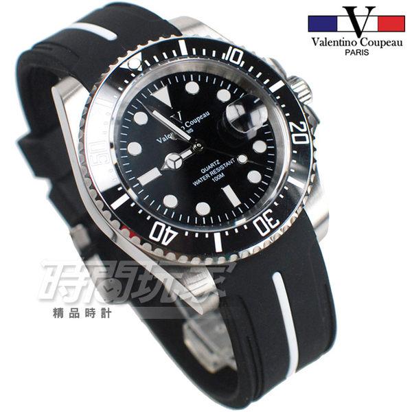 valentino coupeau 范倫鐵諾 夜光時刻 不鏽鋼 防水手錶 男錶 橡膠 潛水錶 水鬼 石英錶 V61589膠黑