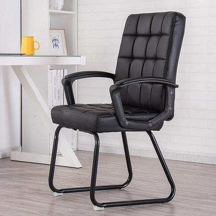 電腦椅家用懶人辦公椅職員椅會議椅學生宿舍座椅現代簡約靠背椅子wy 快速出貨
