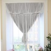 魔術貼窗簾定制鏤空星星免打孔韓式夢幻公主風臥室客廳現代簡約遮光 蘿莉小腳ㄚ